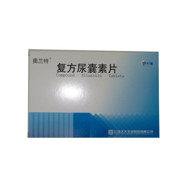 丰海 复方尿囊素片
