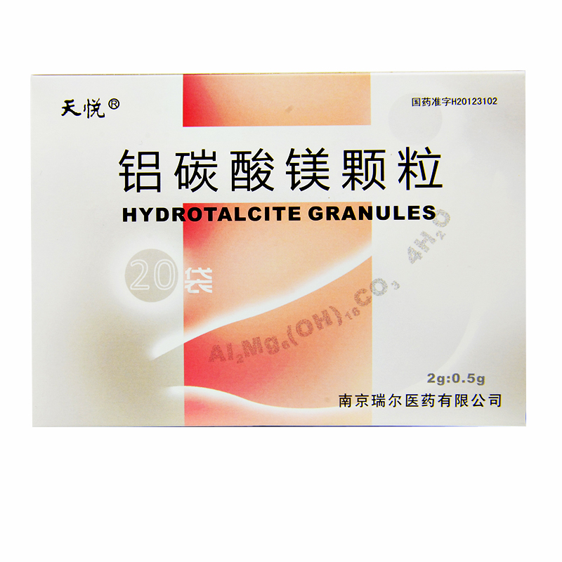 南京瑞尔 铝碳酸镁颗粒