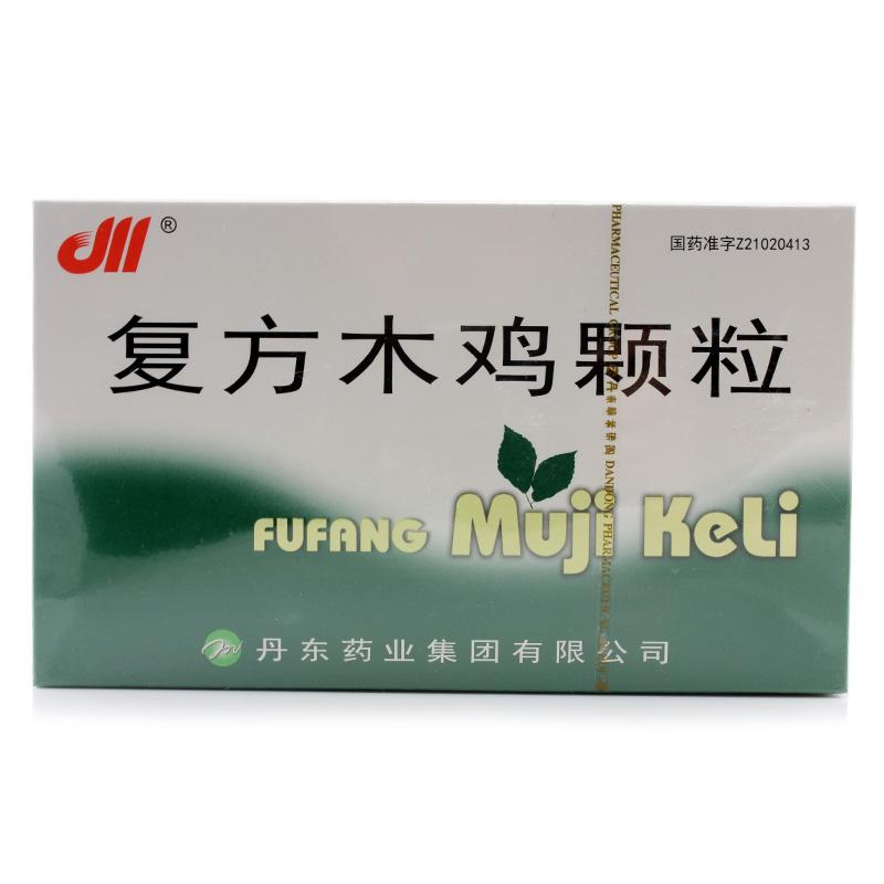 丹东药业 复方木鸡颗粒