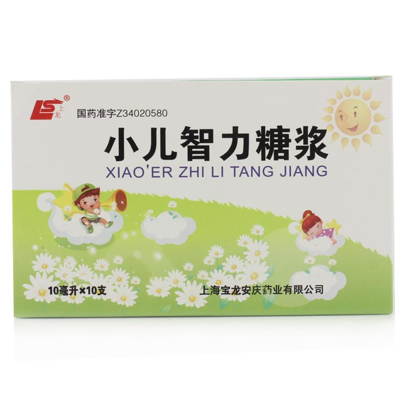 上海宝龙安庆 小儿智力糖浆
