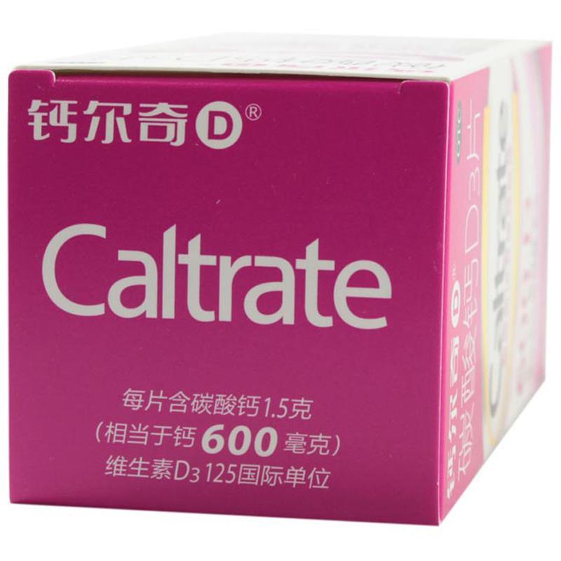 钙尔奇D 碳酸钙D3片