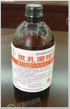 成都华宇 盐酸克林霉素注射液