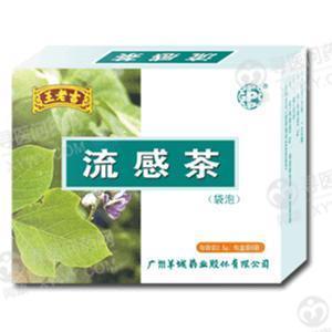 广州王老吉 流感茶