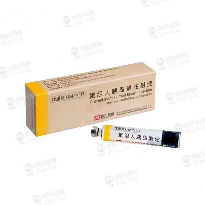 用法用量: 本品为短效胰岛素制剂,可以与中效或长效胰岛素制剂联合使