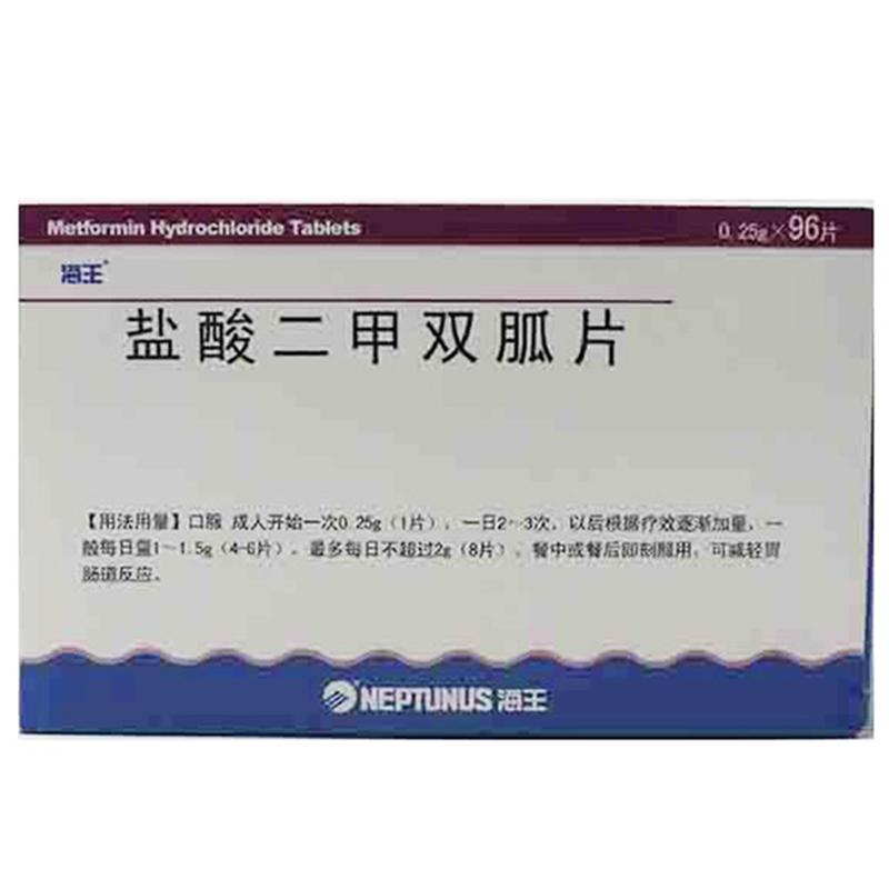 海王 盐酸二甲双胍片