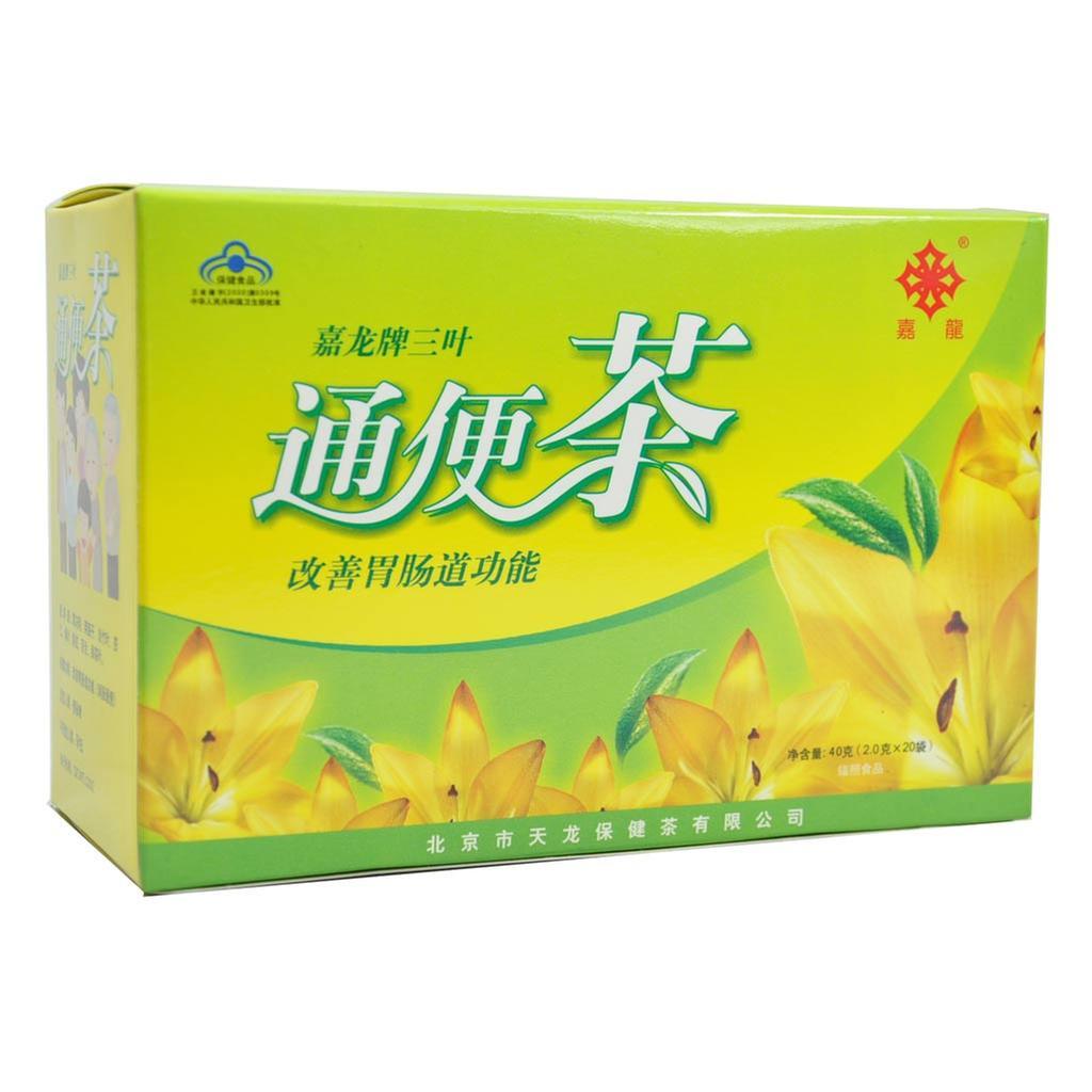 嘉龙 嘉龙牌三叶通便茶