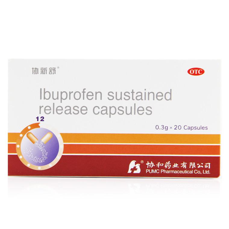协和药业 布洛芬缓释胶囊