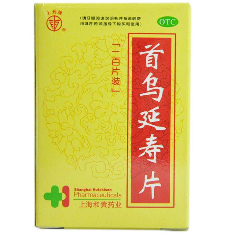 上海和黄 首乌延寿片