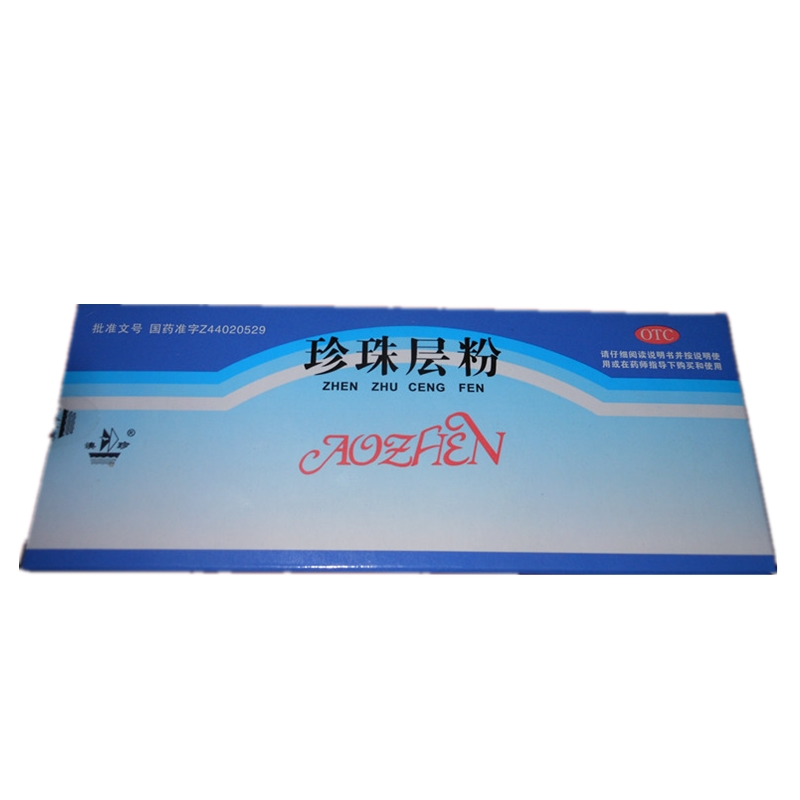 广东澳珍药业 珍珠层粉