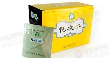 北京九发 艳友茶