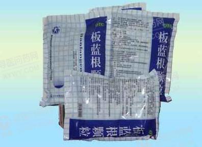 天津太平洋 板蓝根颗粒