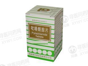 晋城海斯 吡嗪酰胺片