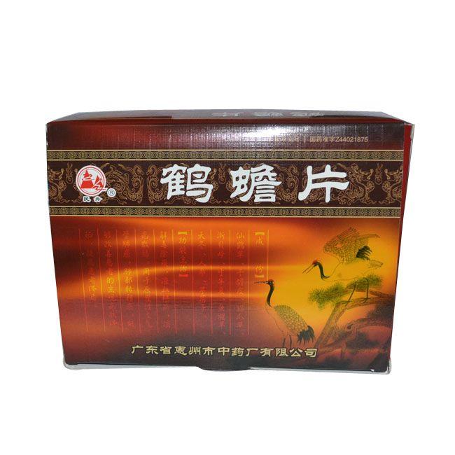 广东惠州中药 鹤蟾片