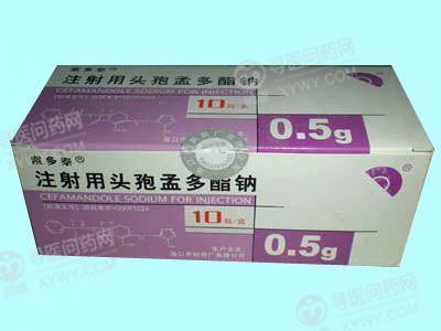 海口制药 注射用头孢孟多酯钠