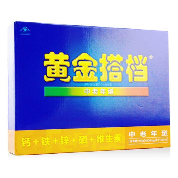 黄金搭档牌多种维生素矿物质片(中老年型)