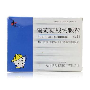 弘泰  葡萄糖酸钙颗粒剂
