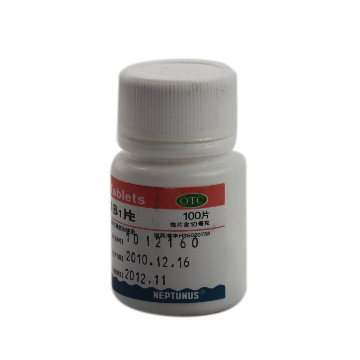 福州海王福药 维生素B1片