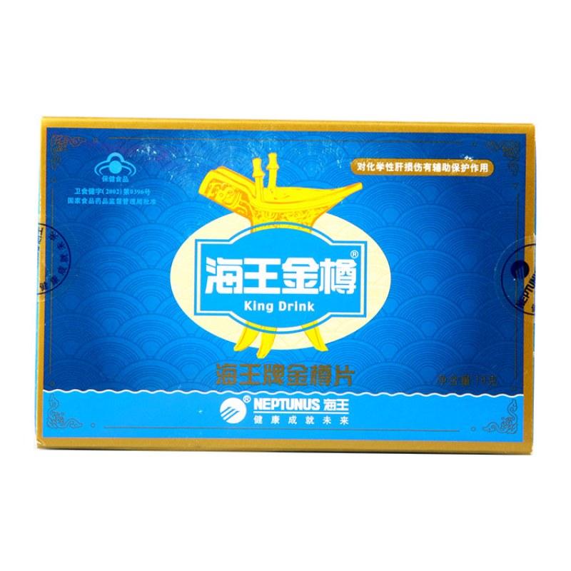 海王牌金樽片