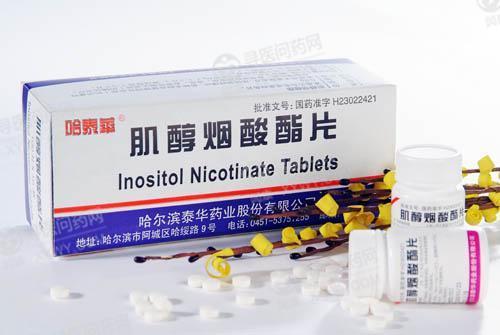 哈尔滨泰华 肌醇烟酸酯片
