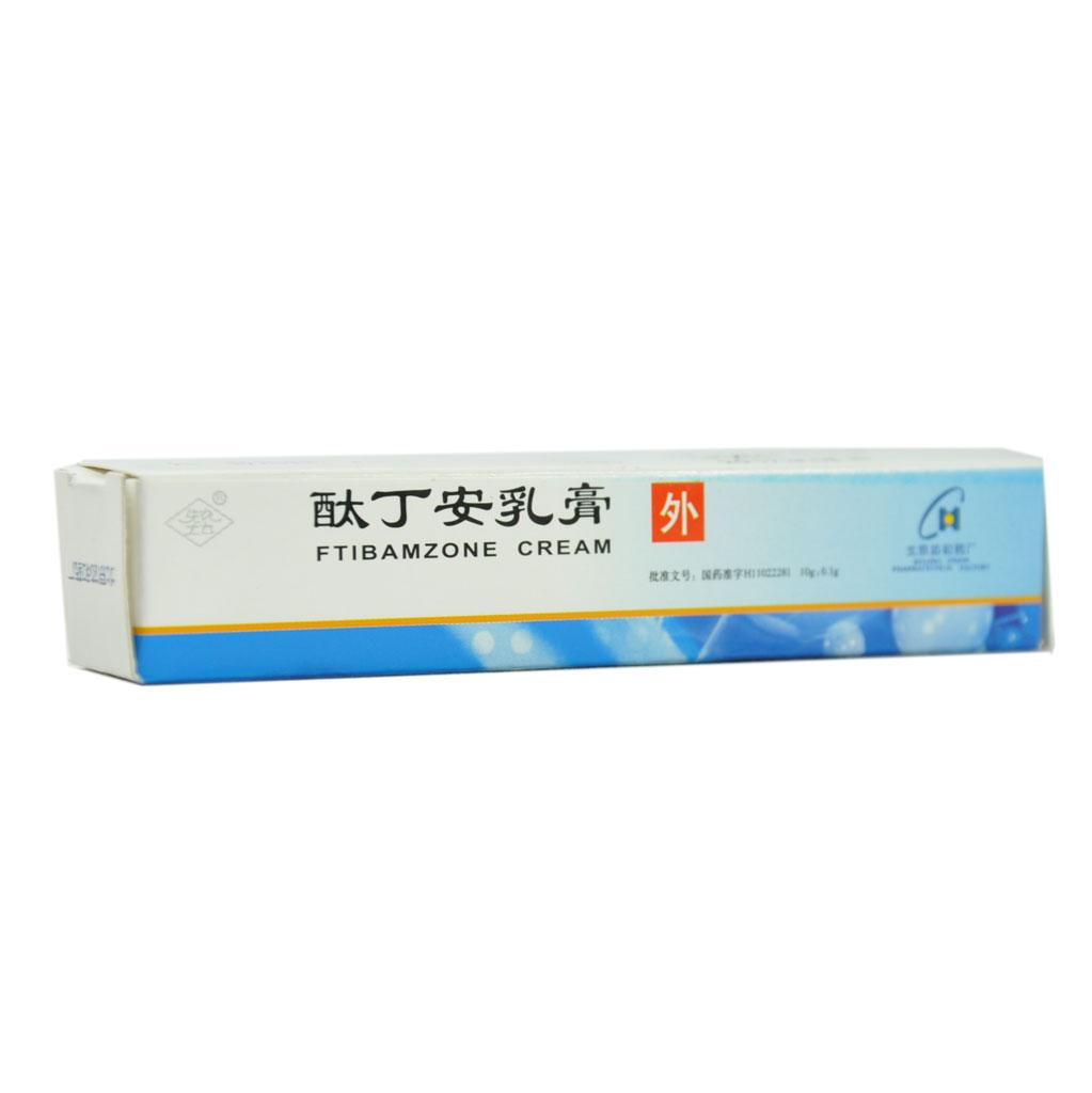 北京协和 酞丁安乳膏