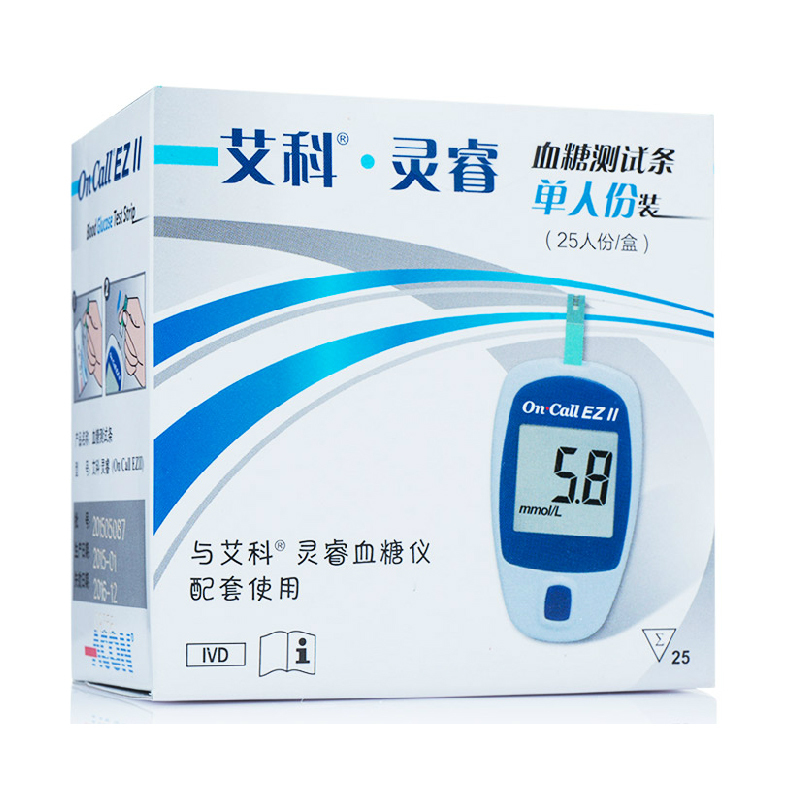 艾康生物 血糖测试条