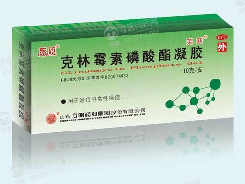 山东方明 克林霉素磷酸酯凝胶