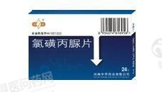 天方药业 氯磺丙脲片