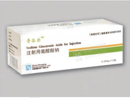 慢性肝炎药_用于急慢性肝炎和肝硬化的辅助治疗