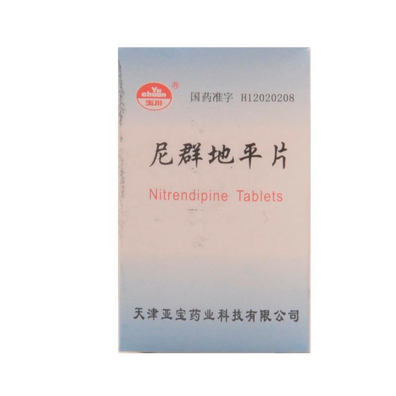天津飞鹰玉川药业 尼群地平片