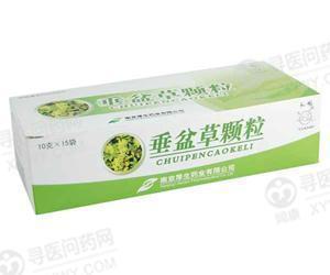 南京厚生 垂盆草颗粒
