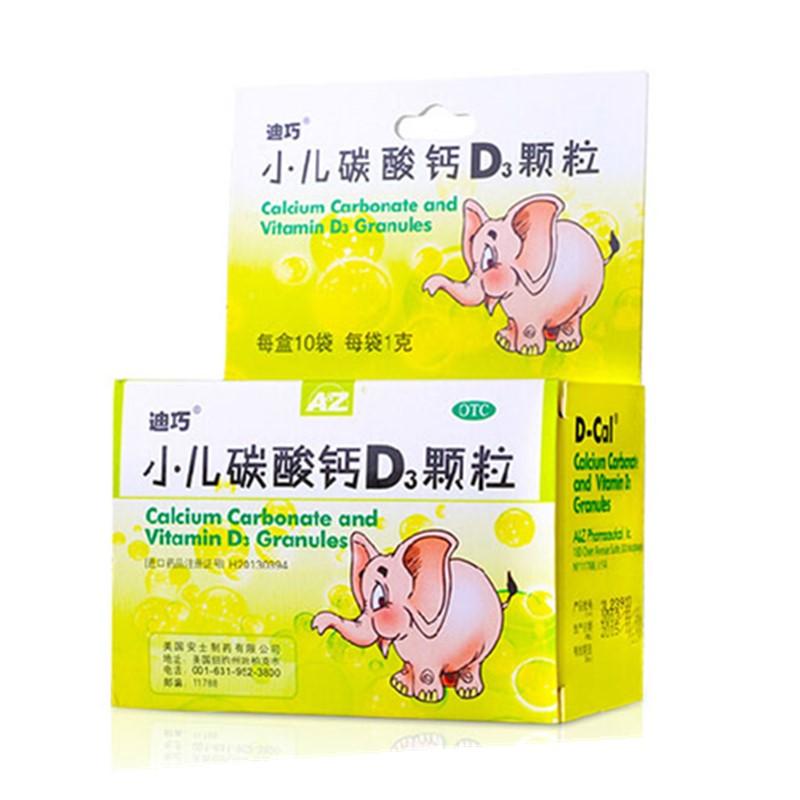 安士制药 小儿碳酸钙D3颗粒