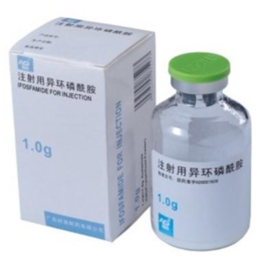 广东岭南 注射用异环磷酰胺