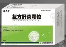 广州大光 复方肝炎颗粒