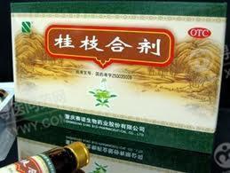 重庆赛诺 桂枝合剂