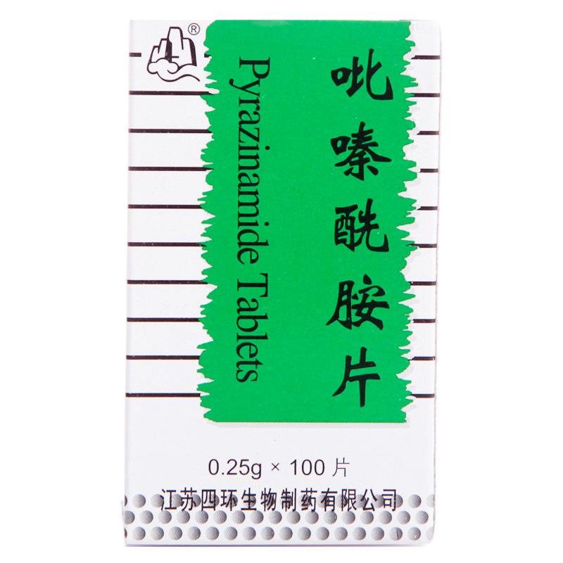 江苏四环生物 吡嗪酰胺片