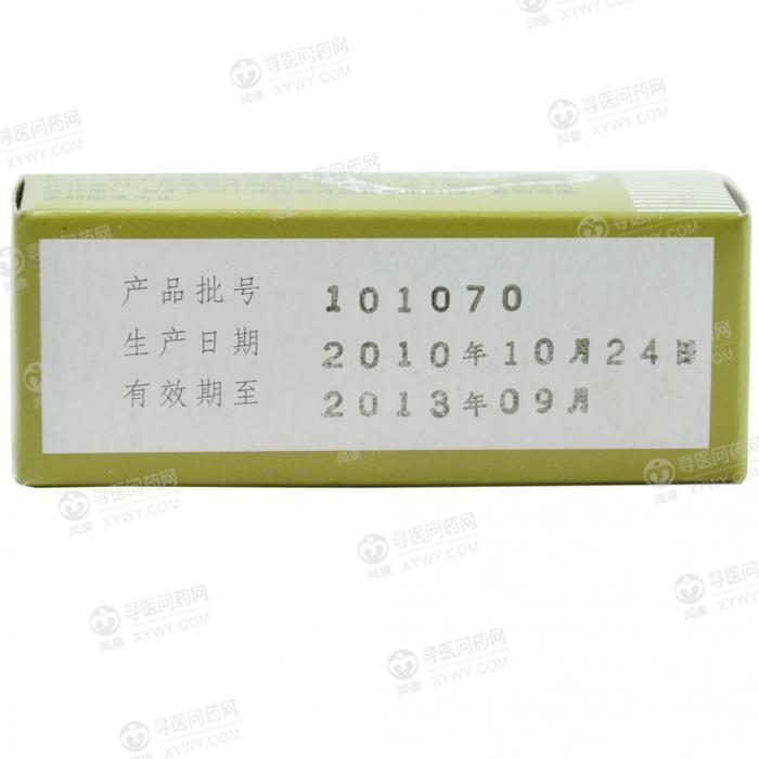 上海卫生材料厂 水杨酸苯酚贴膏