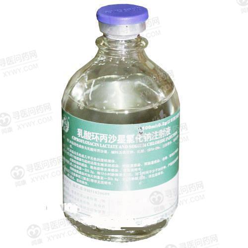 四川科伦 乳酸环丙沙星氯化钠注射液