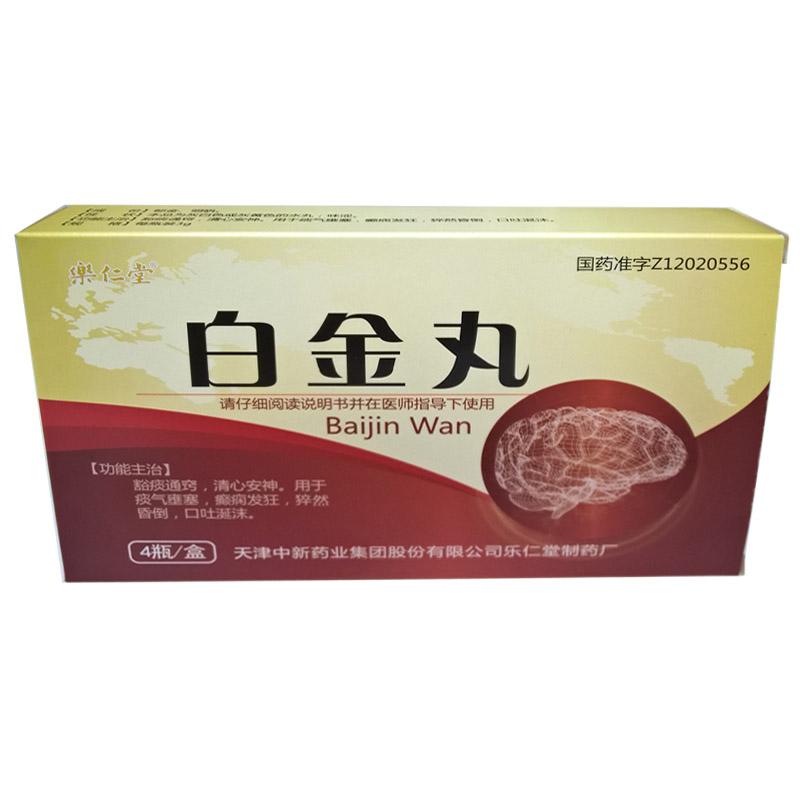 天津中新 白金丸