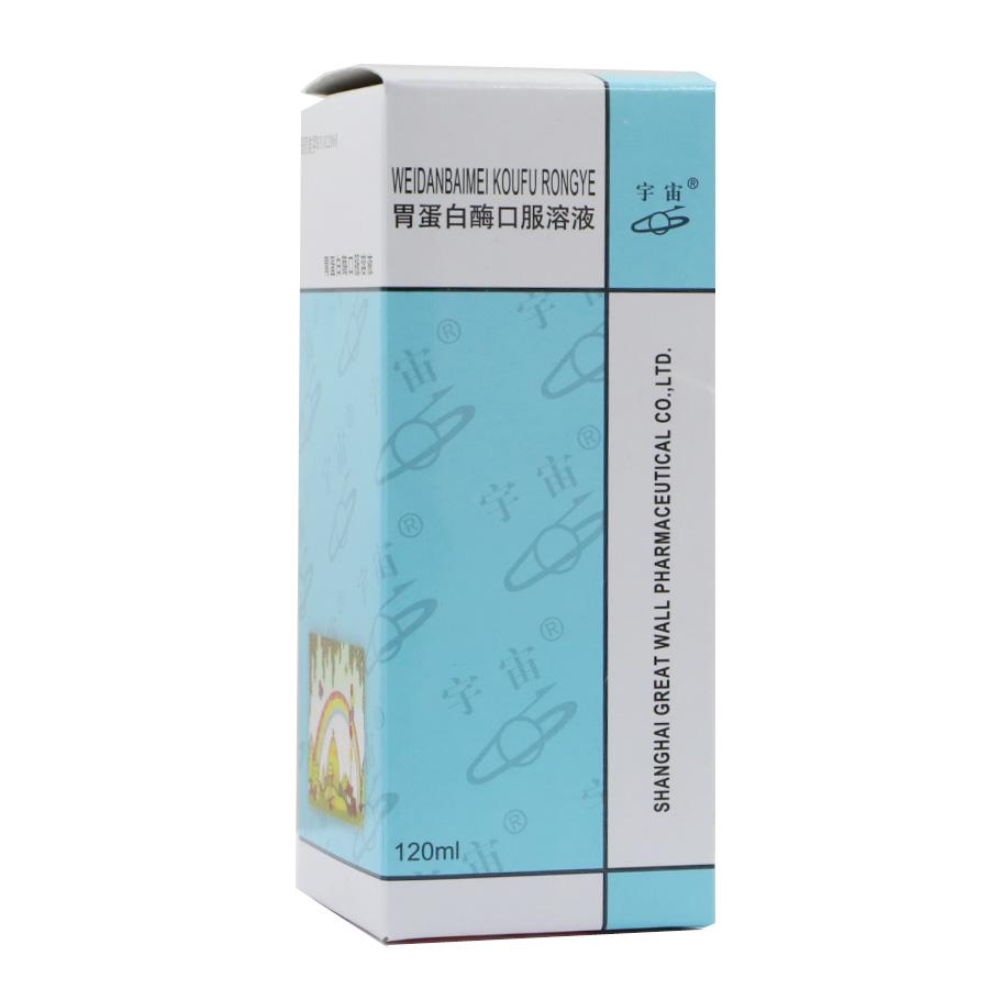 功能主治: 助消化药,能消化蛋白质,用于缺乏胃蛋白酶或病后消化机能