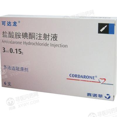 赛诺菲-安万特 盐酸胺碘酮注射液