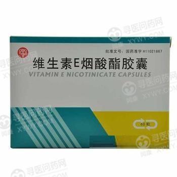 惠州大亚 维生素E烟酸酯胶囊