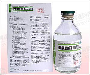 华润双鹤 复方氨基酸注射液(15AA)