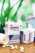 湖南汉森 丙硫氧嘧啶片