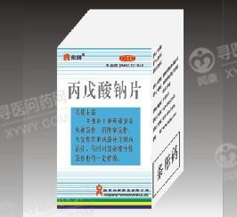 辽宁格林生物药业集团 丙戊酸钠片