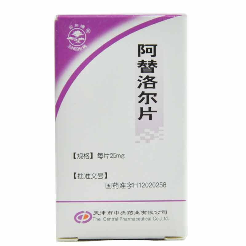 天津中央药业 阿替洛尔片