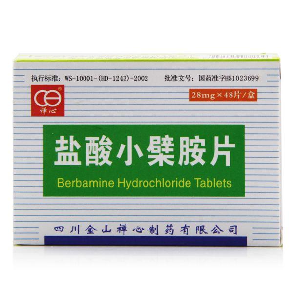 禅心 盐酸小檗胺片