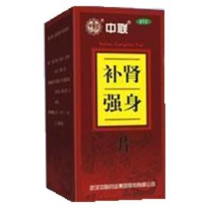 中联药业 补肾强身片