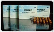 杭州爱大 甲硝唑片