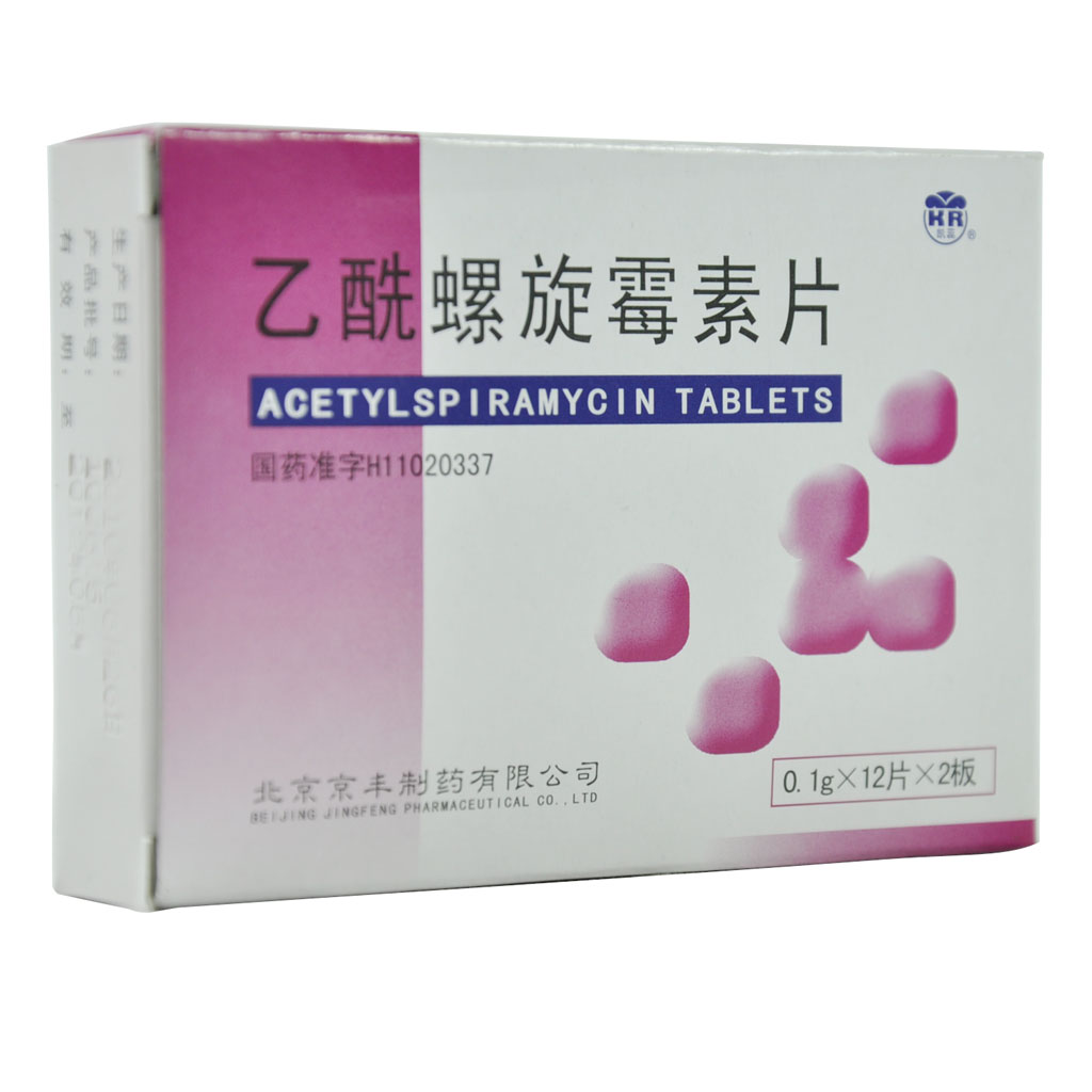 北京京丰 乙酰螺旋霉素片