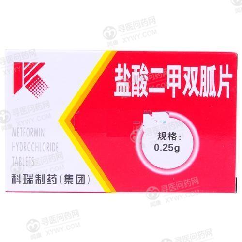重庆科瑞 盐酸二甲双胍片